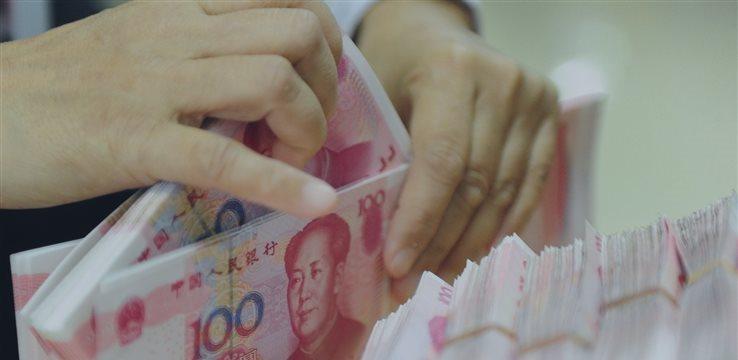 欧洲央行将权衡是否把人民币纳入外汇储备