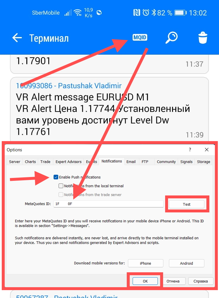 VR Alert is a utility made in the form of an indicator and designed to monitor the price or other indicators to inform the trader about the price or indicator reaching a given level.