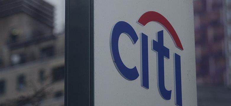 Citigroup cierra sus sucursales en once países, seis de los cuales son latinoamericanos