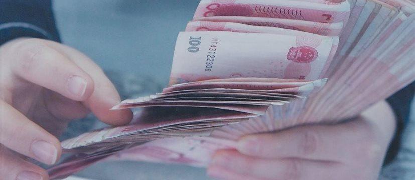 英国首只人民币国债开始接受认购