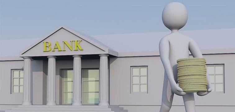 商业银行市场风险有哪些?