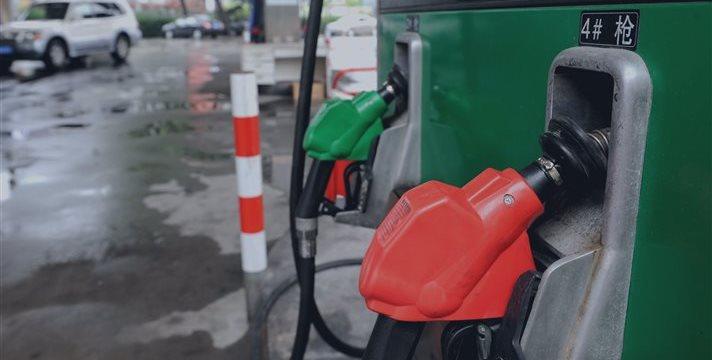 油价周三小跌0.1% 受股市重挫拖累