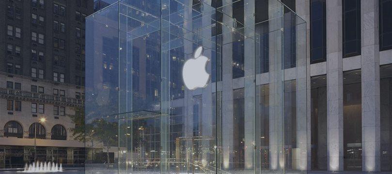 Ouch. Apple comete un error poco antes de la presentación y confirma el iPad mini 3 y iPad Air 2
