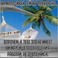 Andreiy Morozov