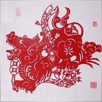 yunfu fu