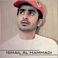 Ismaeel Al Hammadi
