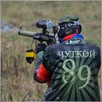 Evgeniy Russkiy