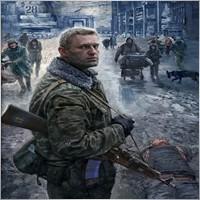 Aleksey Yagneshko