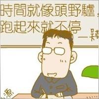Xifeng Zhao