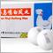 wanbing