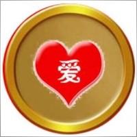 Fu Liang