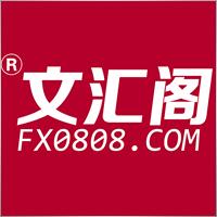 Xiaomin Hu
