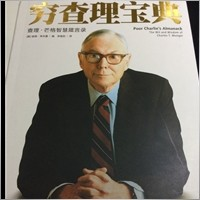 Xining Chen