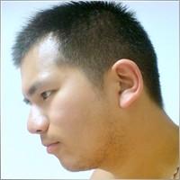 Yansong Sui