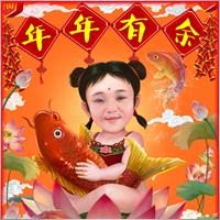 Ka Hong Chan