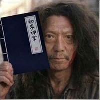Xiong Mu