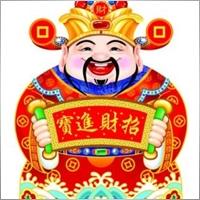 Yangyan Dai