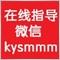 kysmmm605
