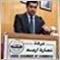 dr.abdallakha1-gmail