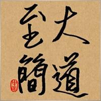 Wan Ping Fei