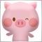 Hardworking Pig