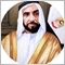 Hamad Ahmed Ali Hamdoon Al Naqbi