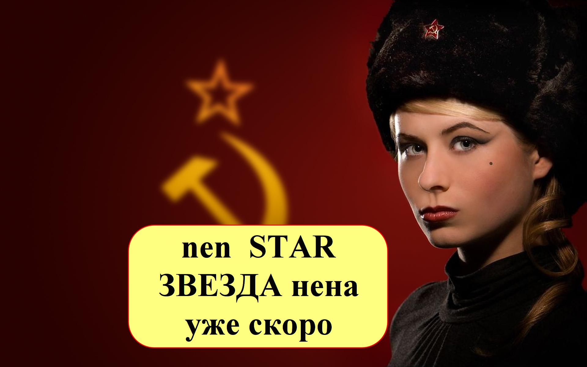 Auto forex ru