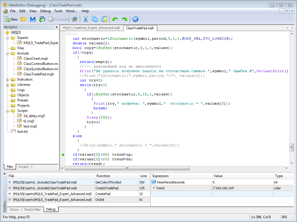 Forex client terminal