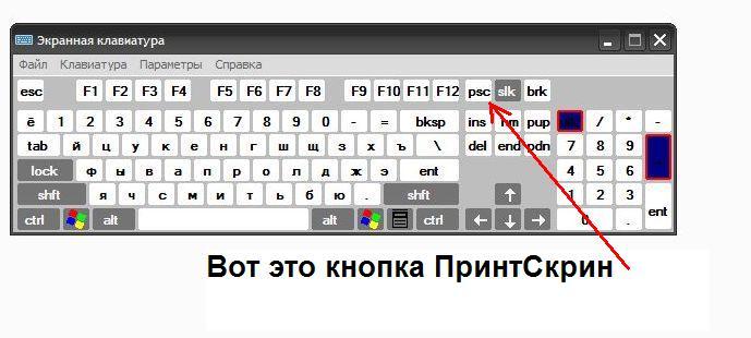 Как сделать скриншот на ноутбуке эпл - GumerovOleg.ru