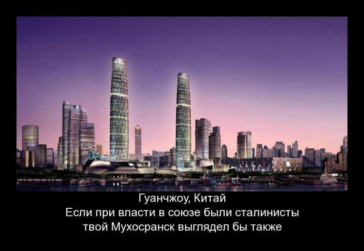 билеты краснодар новосибирск: