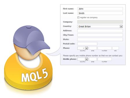 Маркет на MQL5.com: регистрация разработчика