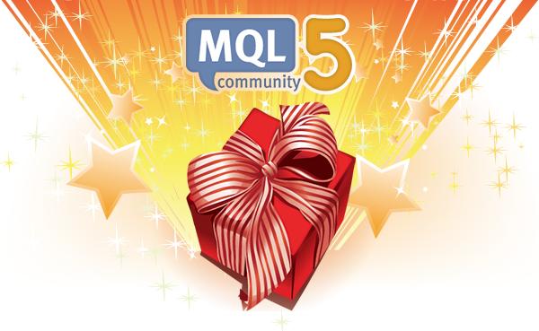 Участников MQL5.com ждет сюрприз!