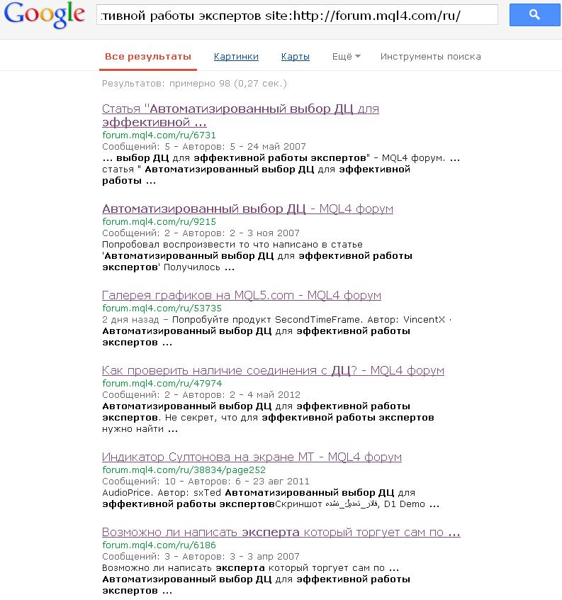 Форум где можно рекламировать курсы яндекс директ и гугл адвордс