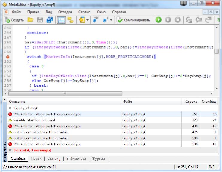 Типичные ошибки в программах на MQL4 и методы их устранения