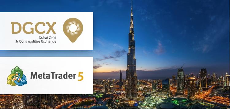 10 брокеров предлагают торговлю на Дубайской бирже DGCX через MetaTrader 5