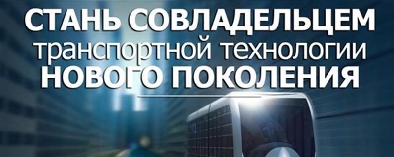 Dmitry Lachihin
