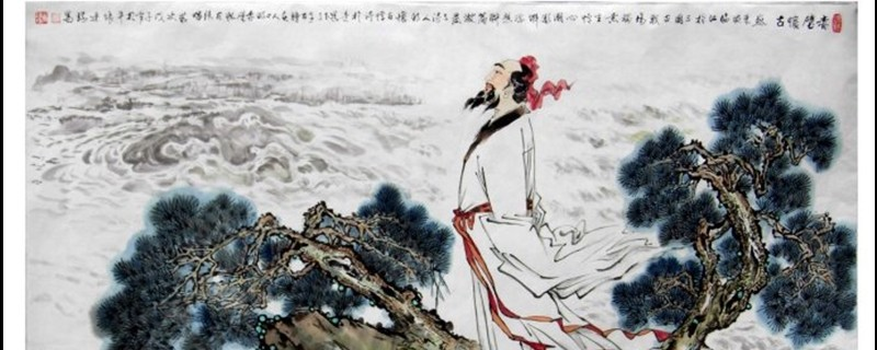 Yongliang Mu