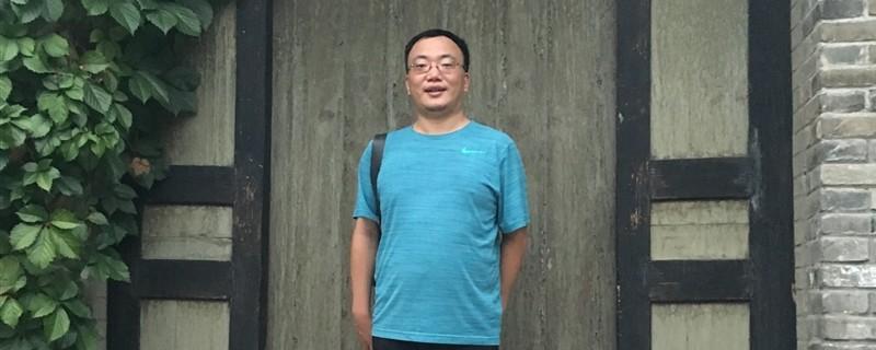 Wang Qi