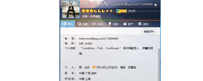 Bin Shen