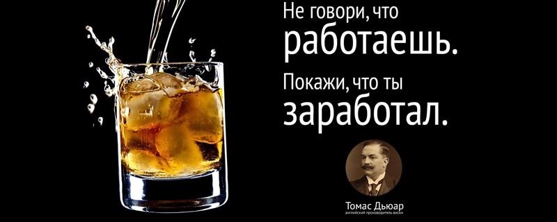 Oleg Ustinov