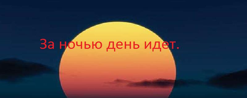 Ilya Yakovlev