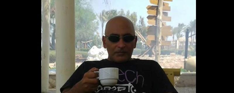 Hisham Mahmoud Younes