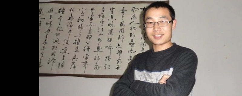 Yuefeng Zhang