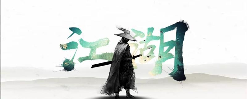 Yuan Zou