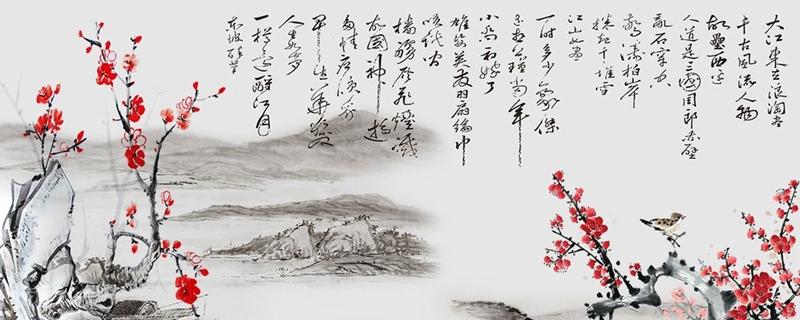 Zhongqu Wu