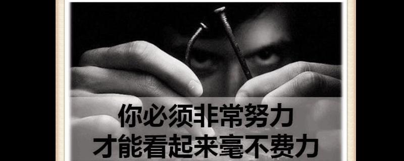 Weijiang Wu