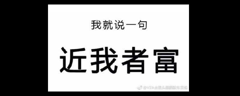 Quan Feng