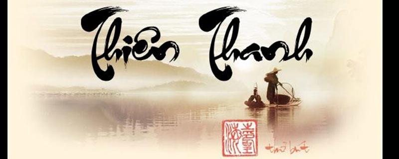 Thanh Dao