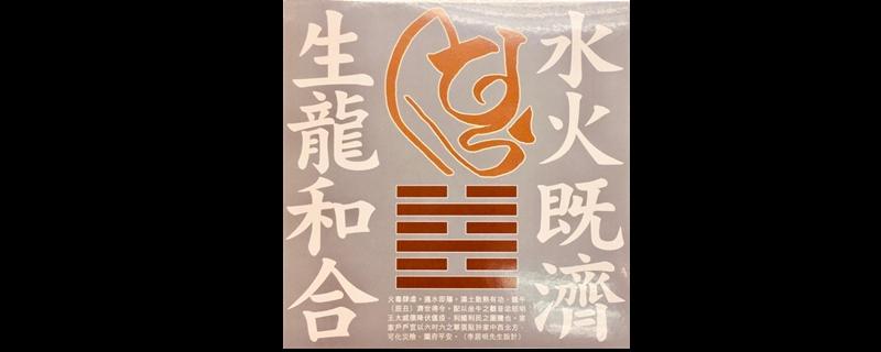 Chee Po Fung